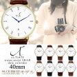 当店限定モデル 腕時計 メンズ レディース ユニセックス 青針 革ベルト レザー 薄型 アナログ 本革 時計 AL.TARTE アルタルト プレゼント ギフト 人気 うでどけい とけい WATCH【腕時計】