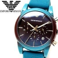 エンポリオアルマーニEMPORIOARMANI腕時計メンズAR1062グリーン流行ブランドラッピング無料新生活祝い入学ギフトプレゼント贈り物おしゃれ人気新作流行おしゃれモテ【腕時計】【メンズ】