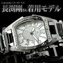 【送料無料】メンズ 腕時計 ウォッチ ブランド Univercity ユニバーシティ US-203-WH ステンレス プレゼ...