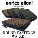 メンズ 二つ折り財布 ラウンドファスナー 男性用財布 MEN'S ウォレット サイフ さいふ【財布 二つ折り財布】【セール】