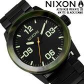 【送料無料】ニクソン THE PRIVATE SS A2761428 NIXON 腕時計 メンズ プライベートSS マットブラック 迷彩 ミリタリー カモフラージュ シンプル ウォッチ 時計 プレゼント ギフト 人気 特価 激安 WATCH うでどけい【腕時計】【ニクソン/NIXON】