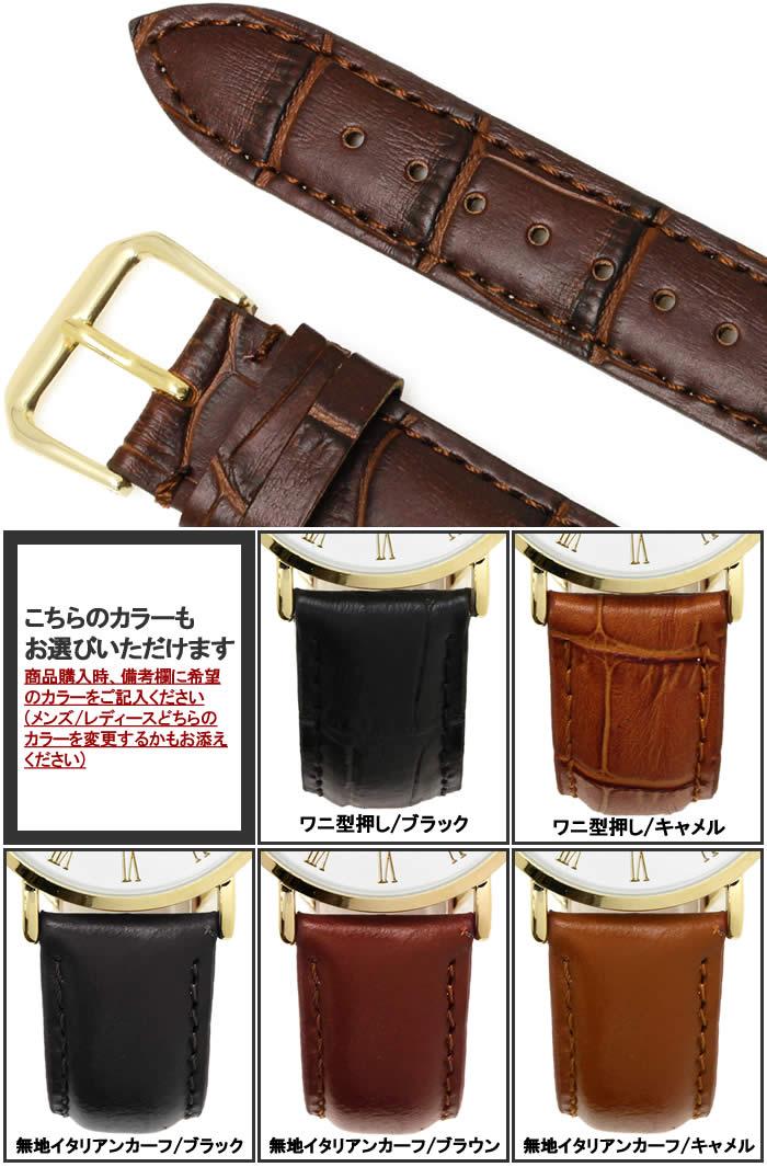 ペアウォッチ 腕時計 ペア腕時計 薄型 時計 ゴールド 革ベルト ブラウン ブランド 激安 シンプル 2針タイプ クロコ型押し プレゼント 記念日 watch tokei udedokei とけい うでどけい ギフト