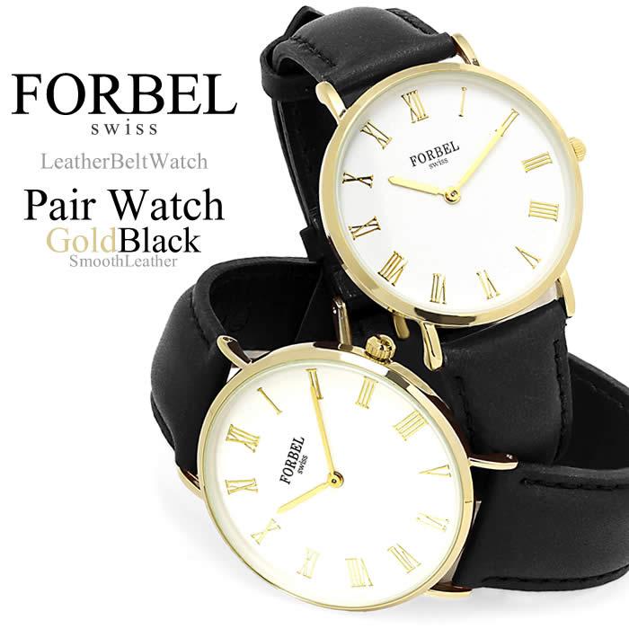 ペアウォッチ 腕時計 ペア腕時計 薄型 時計 ゴールド 革ベルト ブラック ブランド 激安 シンプル 2針タイプ イタリアンカーフ プレゼント 記念日 watch tokei udedokei とけい うでどけい ギフト