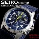 クロノグラフ セイコー メンズ 腕時計 SEIKO セイコー SND379R セイコー SEIKO メンズ 腕時計 クロノグラフ 逆輸入 海外モデル ミリタリー SND379R うでどけい とけい【セイコー SEIKO 腕時計】