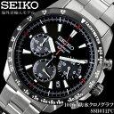 【送料無料】クロノグラフ セイコー メンズ 腕時計 SEIK...