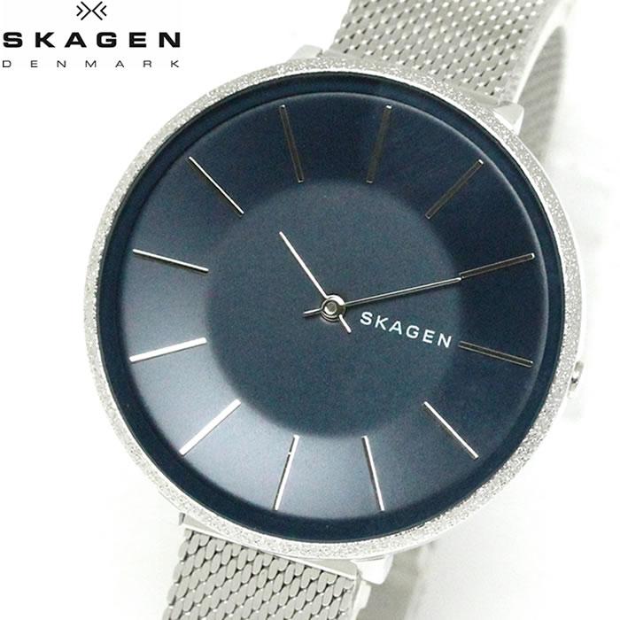 【SKAGEN】 スカーゲン  腕時計 KAROLINA カロリーナ レディース ウォッチ ネイビー ブルー シルバー SKW2725 プレゼント ラッピング無料 ホワイトデー 誕生日 ブランド 時計 激安 かわいい 大人 上品 オフィス 愛され SNS インスタ