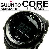 【送料無料】スント コア オールブラック SUUNTO CORE All BLACK メンズ腕時計 メンズウォッチ MEN'S WATCH うでどけい【スント】【SUUNTO】