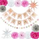 100日 誕生日 飾り付け おしゃれ セット ガーランド バースデー 飾り 子供 お食い初め 女の子