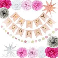 100日誕生日飾り付けおしゃれセットガーランドバースデー飾り子供お食い初め女の子