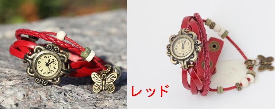ブレスレット時計 レディス腕時計 アンティク本革ベルト クォーツ時計 レザーブレスレット アクセサリー レザーブレスレットタイプ ウォッチNo1