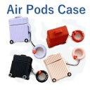 airpods1・2 カバーケース かわいい キャラクター シリコン イヤホンケース 落下防止 リングトラップ キ...
