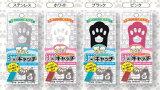 定価より60%OFF♪【メール便で送料無料】猫キャッチ 掛けるスポンジ置き 雑貨