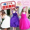 ベビー&キッズドレス「送料無料」RuffleButts/ラッフルバッツペティドレス/Princess Petti Dressセレモニードレス/パーティーバースデー/記念日/お誕生日/結婚式/女の子「10%OFFクーポンプレゼント」