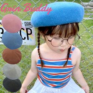 GRIN BUDDY(グリンバディ)Sophie Thermo Beret涼しい素材のサーモベレー【キッズ帽子】【子供帽子】【キッズキャップ】【ベレー帽】