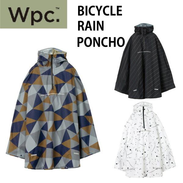 Wpc./ダブリュピーシーメンズ自転車用レインウェア自転車通学や通勤防水止め水ファスナー防水撥水加工カッパレインコートレイン