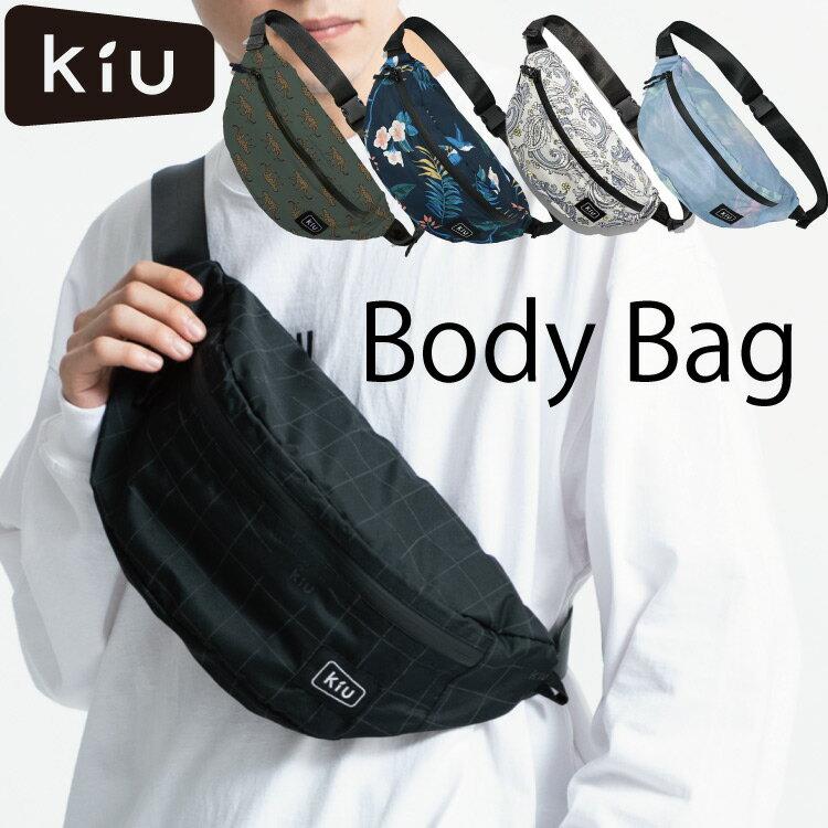 男女兼用バッグ, ボディバッグ・ウエストポーチ Kiu() WATERPROOF BODY BAG