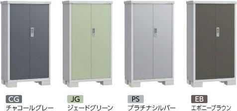 【イナバ物置】アイビーストッカーBJX-065E■全面棚タイプ