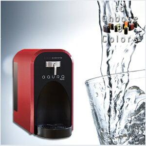 水素水サーバー 水素水 高濃度 家庭用高濃度水素水生成器 GAURAmini(ガウラミニ)レッ…