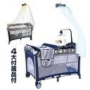 プレイヤード ベビーベッド 折りたたみ b.p ベビーサークル 天蓋蚊帳等4大付属品付き 新生児から使える