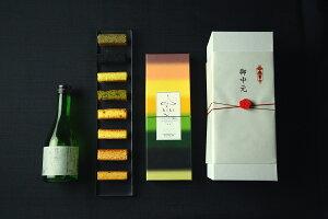 【kiki夏のプレミアムセット】ガトーショコラ8個入り&澄川酒造・東洋美人「ippo]