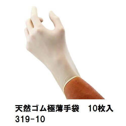 安全・保護用品, 作業用手袋  319-10SML10