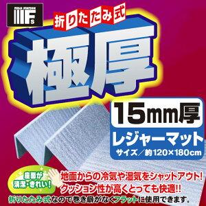 【ユーザー】120×180 省エネ ...