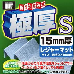 【ユーザー】省エネ 極厚 60×180 レジャーマット 折りたたみ レジャーシート 厚手 クッ…