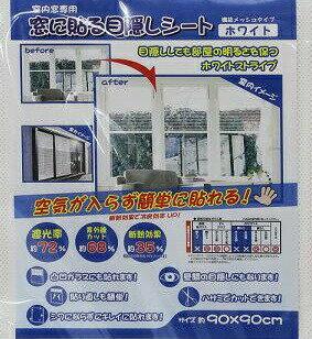 カフェカーテン・出窓カーテン