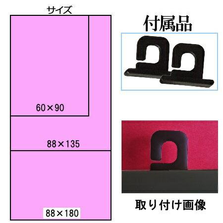 【選べる5色】ワキュール(幅88×長さ180cm)【巻上器:別売】日よけスクリーンすだれ