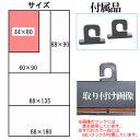 【選べる5色】市松 和風 小窓用 (幅44×長さ80cm) 日よけ スクリーン 小窓 すだれ 和 アジアン 2