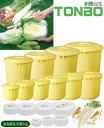 【新輝合成】トンボ 漬物石 15型 食品衛生法適合品 15.0kg 保存用 漬物 漬け物 つけもの 重し 2