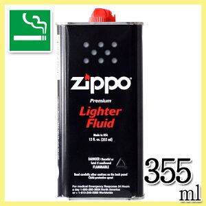 【ZIPPO】ジッポライターオイル詰め替え用【大缶】【355ml】純正オイル喫煙グッズ補充用オイル【RCP】