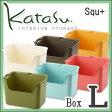 【サンイデア】squ+ katasu(カタス) ハコ【L】 Box 収納ボックス プラスチック 小物収納 カラーボックス用収納ケース インナーケース インナーボックス ホワイト・ブラウン・イエロー・グリーン・ブルー・ピンク【RCP】