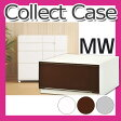 【サンイデア】squ+ Collect(コレクトケース) MW 選べる3色 収納ケース カラフル収納 ボックス 組み合せ チェスト【RCP】