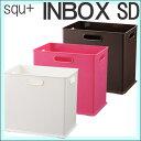 カラーボックス用収納BOX散らかりがちな小物をまとめて整理整頓積み重ねOKでスッキリ収納【サン...