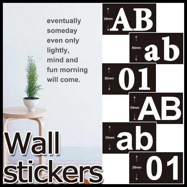 【在庫限り】【サンイデア】【5枚までメール便OK】squ+ ウォールステッカー【3枚組】【ミニオンプロ】【アリアル】英字 大文字 小文字 数字 壁紙装飾 小物装飾 インテリア 貼り直し可能【Wall stickers】