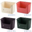 【在庫限り】【サンイデア】squ+ katasu(カタス) 【decor(デコ)】ハコ【L】ビターカラー Box 収納ボックス 小物収納 カラーボックス用 インナー ケース ボックス