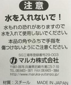 【マルカ】選べる6色ゴミ箱型ダストバケツ型灰皿(小)フタ付おしゃれ喫煙具【RCP】