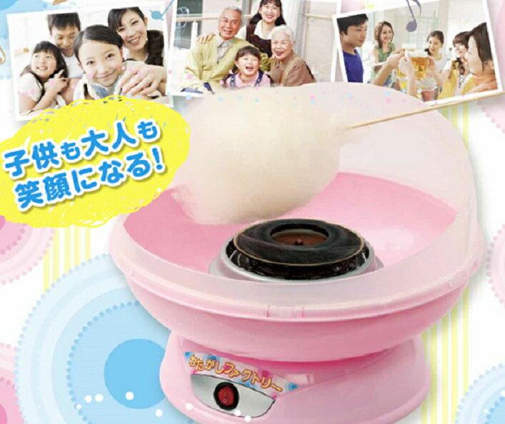 【在庫限り】【福農産業】わたがし ファクトリー 綿菓子機