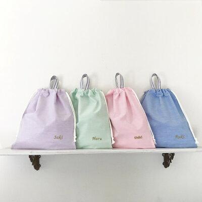 PVC素材バッグ インバッグ 名前刺繍 カラフル