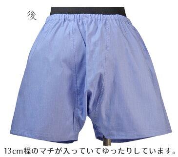 申股 申又 綿100% 前閉じトランクス M/L/LL 日本製 紳士パンツ