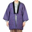 久留米格子はんてん 女性用 フリー 日本製