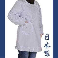 お手入れ簡単!安心品質の日本製割烹着・洋装・和装・送料無料・白・L・LL・エプロンかっぽう着...