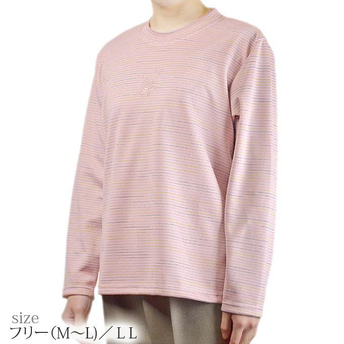 トップス, Tシャツ・カットソー  (ML)