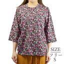 7分袖 綿100%マルフク製Tシャツ シニアファッション 日本製 メール便送料無料(パケット配送)春夏