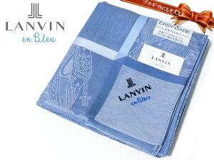 [11]ハンカチ ランバン オン ブルー[LANVIN en Bleu] プリント柄 ブルー 形態安定加工 綿100% 日本製 48cm メンズ †♪