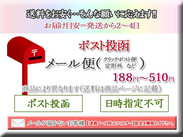 正絹 組紐 房付き (太)緑系グラデーション[2] かんざし 和装、和小物 浴衣 七五三 (日本製)