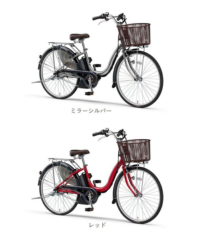 電動自転車 ヤマハ PAS ナチュラM(パス ナチュラエム)24インチ 6.2Ah 2019年 完全組立 自社便エリア(土日対応)