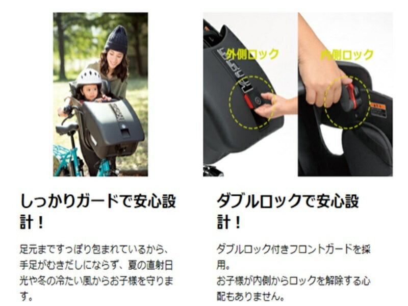 電動自転車 子ども乗せ ヤマハ PAS Kiss mini un(パス キッスミニアン)20型 12.3Ah 2019年 完全組立 自社便エリア(土日対応)
