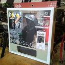 電動自転車 チャイルドシート シェル型レインカバー horo(ホロ)D-5RG-O オールシーズン 送料無料